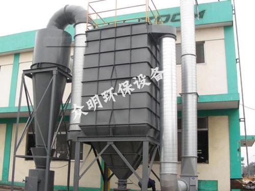 生物锅炉除尘器