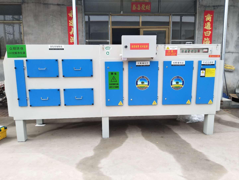 光氧活性炭一体机安装实例