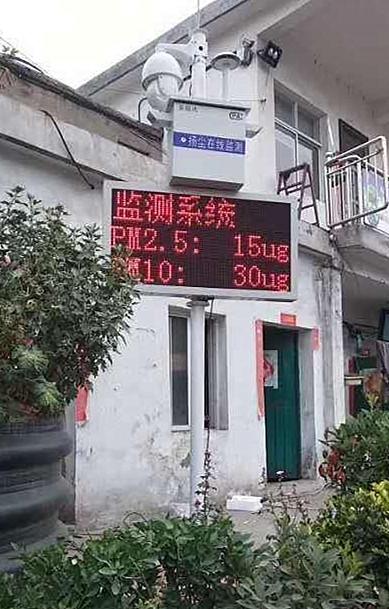 北京扬尘万博手机APP_万博体育app官网登录_万博体育官网登陆